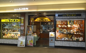 A vast assortment in «Ginza Lion» menu for the tourists in Tokyo airport.