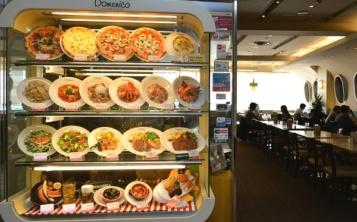 Оборудование для ресторанов от японского производителя