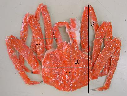 Муляж камчатского краба 52 см