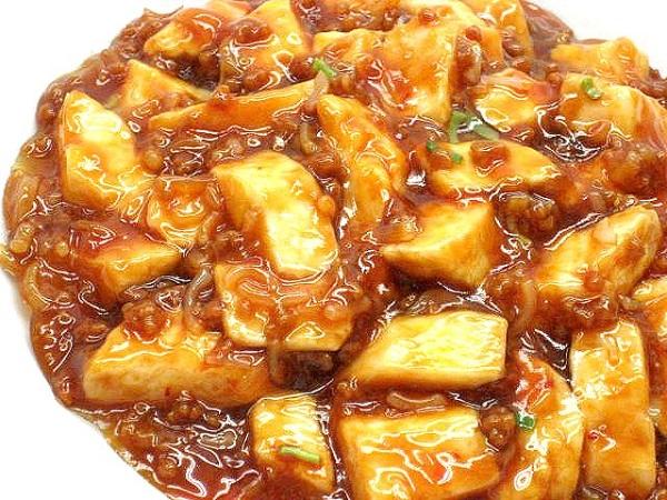 """Муляж """"Мабо тофу"""", вид сверху."""