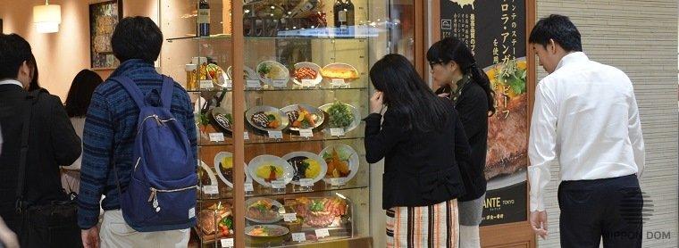 Макеты блюд привлекают клиентов в ресторан