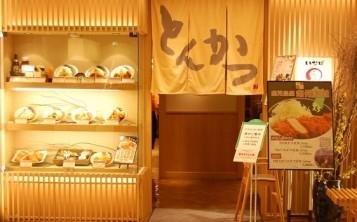 Дизайн японского ресторана-2