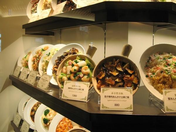 фото китайского ресторана и блюда