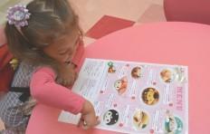 Как открыть детское кафе и привлечь посетителей с первого дня