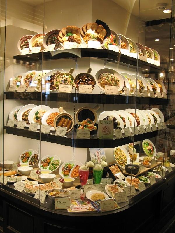фото китайского ресторана