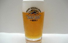 Муляж запотевшей кружки пива «Kirin» (330 мл)