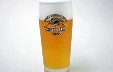 Муляж кружки пива «Kirin Ichiban» (330 мл)