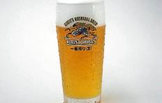 Муляж запотевшей кружки пива «Kirin Ichiban» (330 мл)
