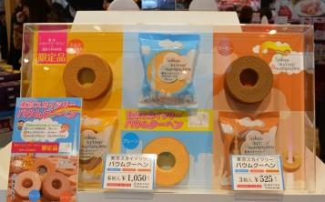 С помощью муляжа можно показать вид изделия, которое продаётся в упаковке