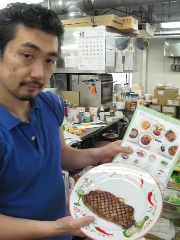 Master Hirano Hideki – specialist in European dishes.