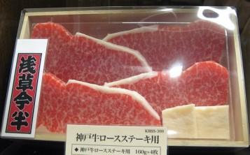 Муляж мясной нарезки -2