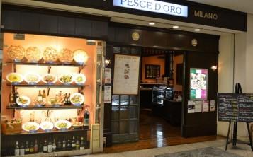 """Пиццерия """"Perce D Oro"""". Фасад."""