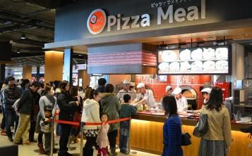"Пиццерия ""Pizza Meal"". Фасад."