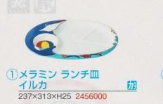 Тарелка-поднос «Дельфин»