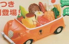 Тарелка-поднос «машина» (оранжевая)