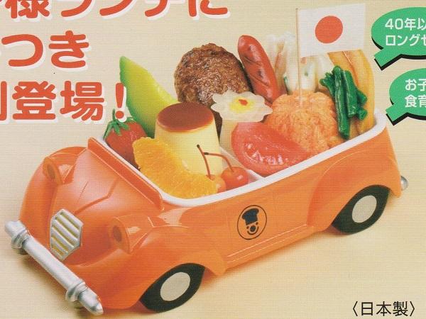 Поднос-машина (оранжевая)