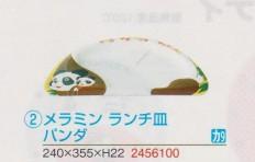 Тарелка-поднос «Панда»