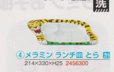 Тарелка-поднос «Тигр»