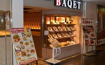 """Фотографии фасадов и витрин ресторанов. Ресторан """"Baqet"""". Фасад."""