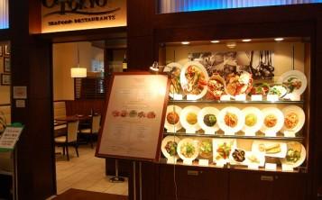 "Ресторан ""Ocean Grill Tokyo"". Фасад."