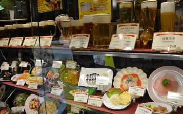 Ресторан «Ginza Lion» (Sibuya). Витрина.