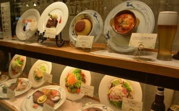 Ресторан «Mikasa Kaikan». Витрина.