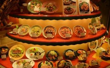 Ресторан «Ninniku». Витрина.