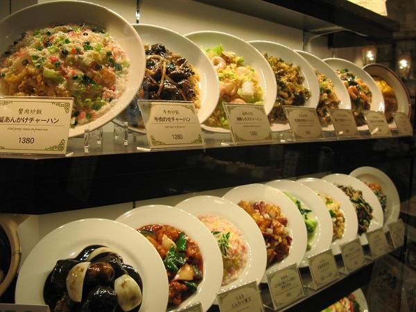 Фотографии китайского ресторана