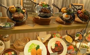 Ресторан «Tsubame Grill». Витрина.
