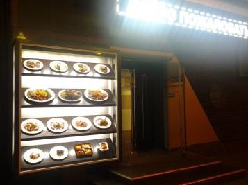 Витрина увеличивает прибыль ресторана